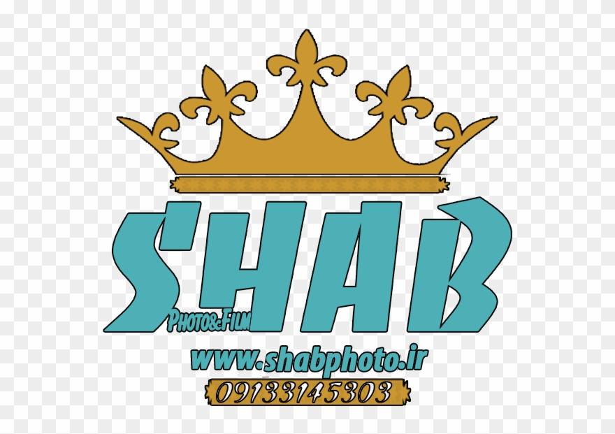 logo # 4858016