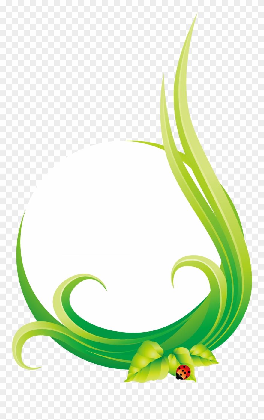 leaf # 4839277