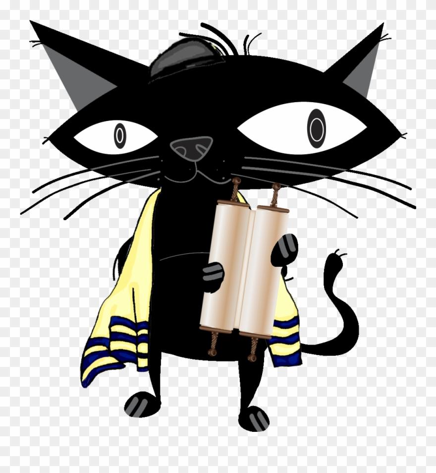 cat # 4841331
