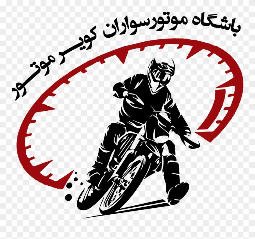 motocross # 5341363