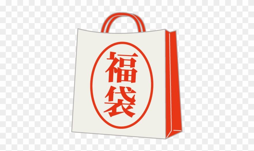 paper-bag # 4869441