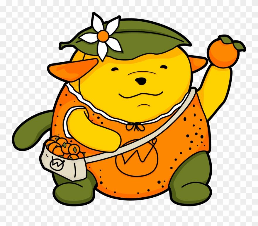 tangerine # 5311083
