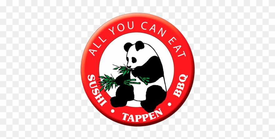 red-panda # 5167147