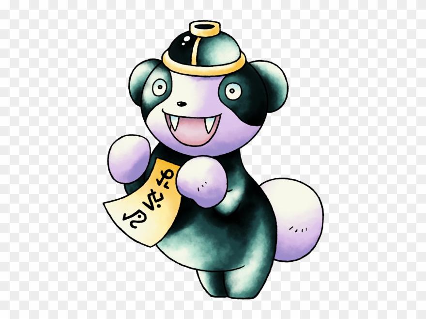 red-panda # 5160740