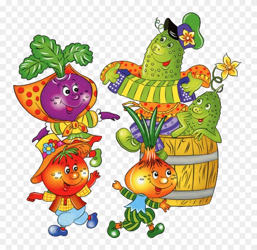 fruit # 4856806